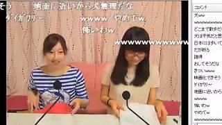 大橋彩香「へごちん」 大橋彩香 検索動画 22