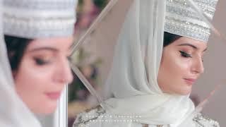 ✅ Красивая Черкесская невеста. Свадьба Адыгея.