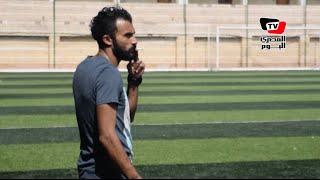 إبراهيم سعيد بـ«السيجارة» أثناء تدريبه لـ«جولدي»