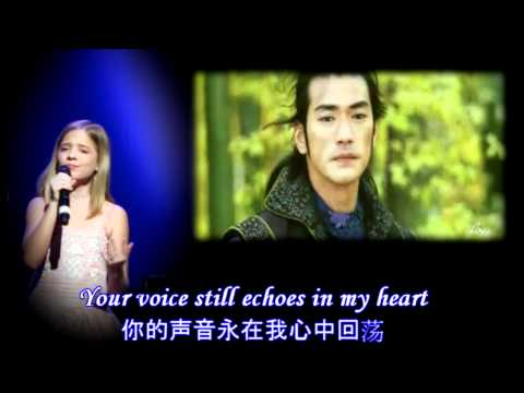 Lovers By Jackie Evancho With House Of Flying Daggers Trailer