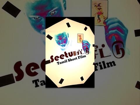 Seetu - Interesting Tamil Short Film- Redpix Short Films