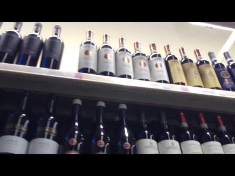 LCBO Store Toronto Canada Wine Beer Brandy Whisky Vodka Канадский Алкогольный Магазин