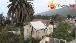 jamtour.org дом отдыха Чегем  (Гагра, Абхазия) вид со 2 этажа