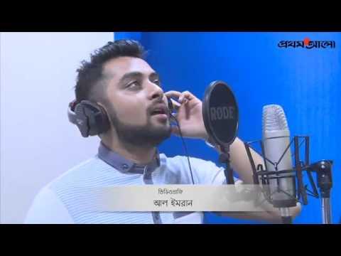 Ami Bangla Valobashi Video Song (Promo) By Hridoy Khan 720p HD.