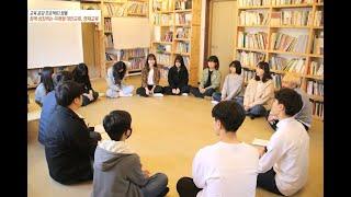CJB교육공감프로젝트 꿈틀!(미래인재육성모델_영재/대안…