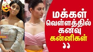 New Branch Of Saravana Stores In Chennai Celebrities Wishing | Cine Flick