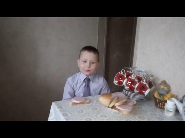 Изображение предпросмотра прочтения – ЯмщиковВиталий читает произведение «Бутерброд» К.И.Чуковского