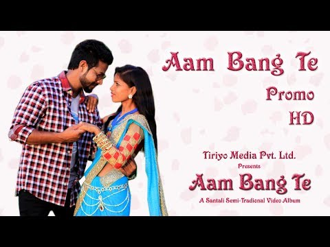 AAM BANG TE (PROMO)| TITLE TRACK | New...