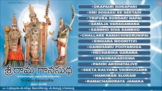 Srirama Ganasudha Vol. 2 Telugu Ram Bhajans I [Full Audio Songs Juke Box]