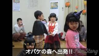 リトミック教室リズムパークぽこあぽこが季節ごとに開催しているプチイ...