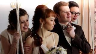Наша свадьба 14.02.2015
