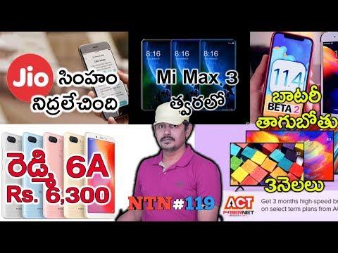 Nanis TechNews Episode 119: Jio Double Dhamaka Offer ~ in Telugu ~ Tech-Logic