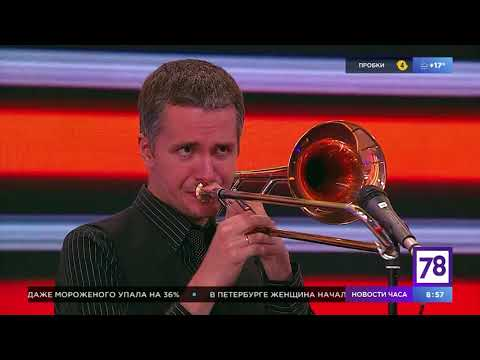 "Sweet Hot Jazz Band в ""Полезном утре"""