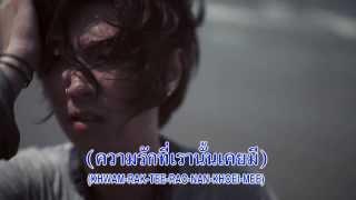 Sweetheart : Run Ran Run [Karaoke]