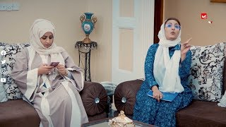 لما تشوف أختك لابسة بالطو من التصاميم الجديدة وما يعجبك ايش بتسوي | دار مادار