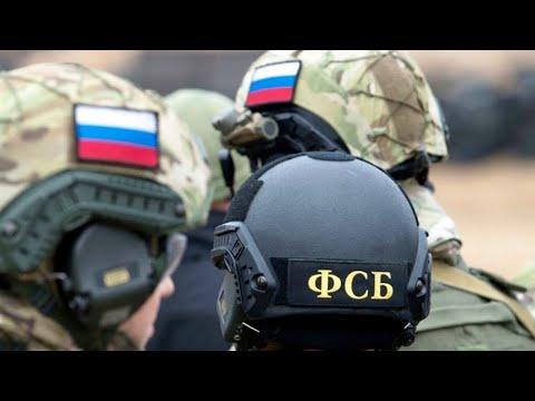 Капитана спецназа ФСБ избили в центре Москвы