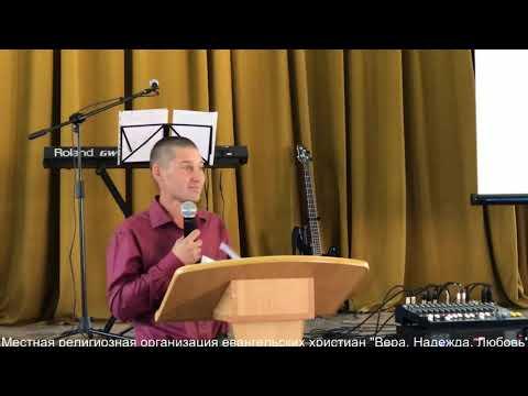 Свидетельство Сергея, Бог