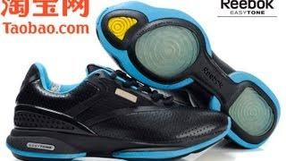 Обзор кроссовок Reebok Easytone из Китая (Taobao) для Фитнеса