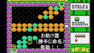 初投稿動画です!今回はファミコンソフト「けろけろけろっぴの大冒険」に挑戦しました(´ω`)ノシ.