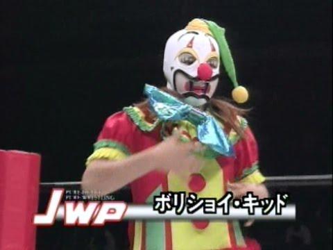 Bolshoi Kid (JWP) vs Mima Shimoda (AJW) Clipped - YouTube