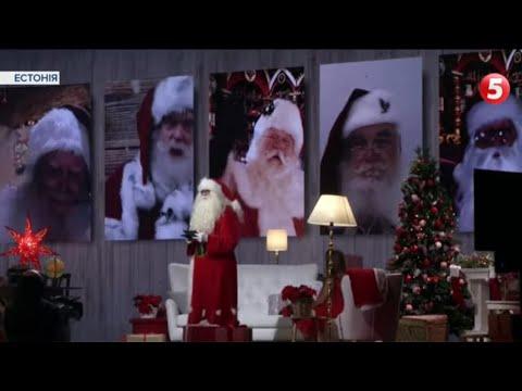 5 канал: Різдво не скасовується! Як Санта Клауси в різних країнах світу готуються до свят попри пандемію