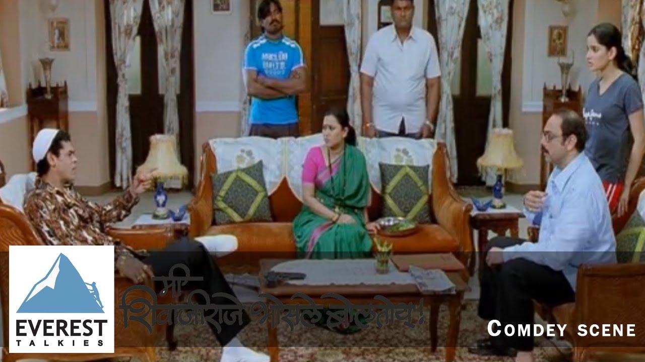 Download Me Shivajiraje Bhosale Boltoy - Scene   Marathi Movie   Sachin Khedekar, Priya Bapat