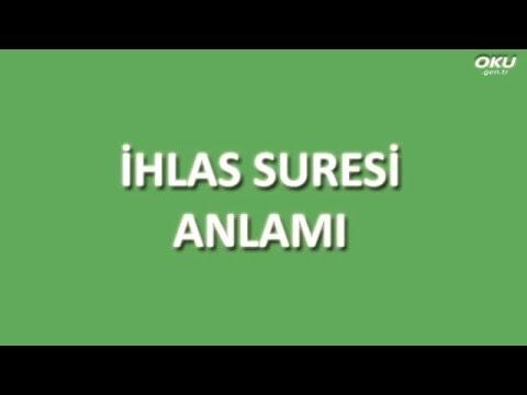 Tanıştırayım: Allah - İhlas suresi tefsiri / 20.08.2019 / Kerem Önder