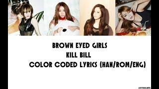 Download Brown Eyed Girls(브라운아이드걸스) - KILL BILL(킬빌) Lyrics (Han/Rom/Eng) MP3 song and Music Video