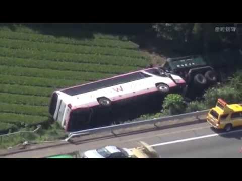 東名阪道でバスとダンプ衝突 ...