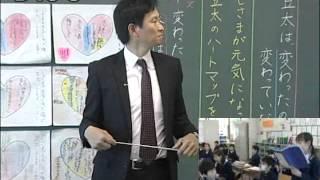 ジャパンライムDVD 【国語】 『国語科指導技術シリーズ4 言語活動を活か...