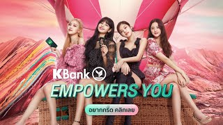 KBank x BLACKPINK is BACK