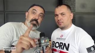 Станислав Григорук: «Я не столько тренер, сколько друг, который помогает своим бойцам стать лучше!»