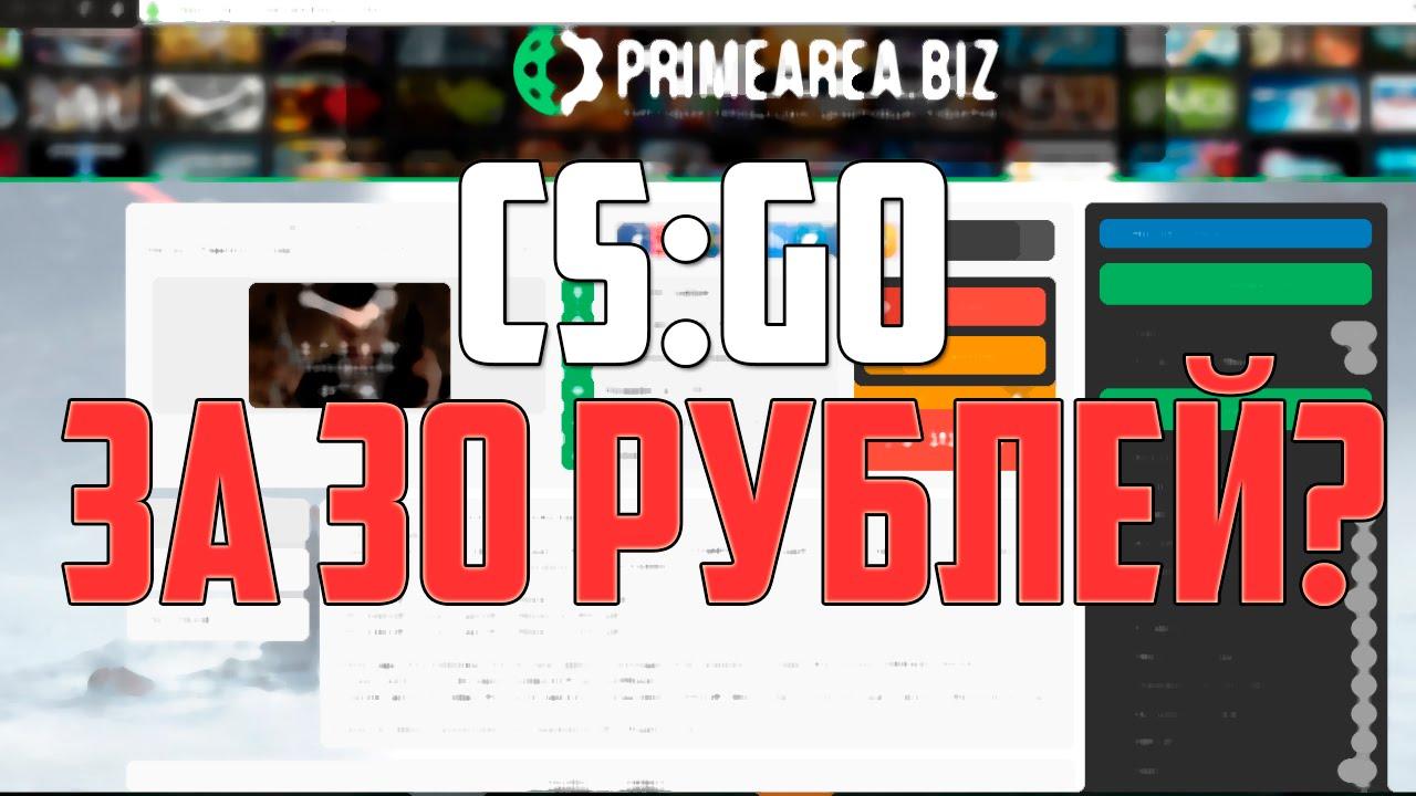 Купить Процессор AMD FX6300 OEM в интернет магазине DNS