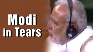 PM Modi in tears over BJP MP Hukmdev Narayan Yadav's emotional speech in Lok Sabha