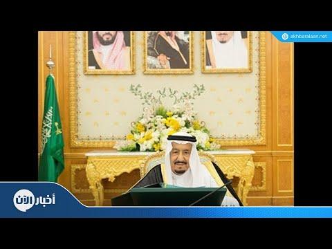 الملك سلمان يفتتح مشروع وعد الشمال الاقتصادي الخميس  - نشر قبل 15 ساعة