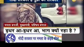 West Bengal CM Mamata Banerjee gets angry at 'Jai Shri Ram' sloganeers