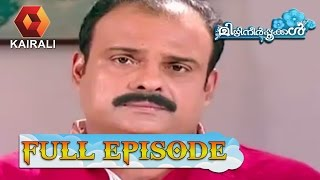 Mizhineerpookkal EP:06 05/09/2016 Full Episode
