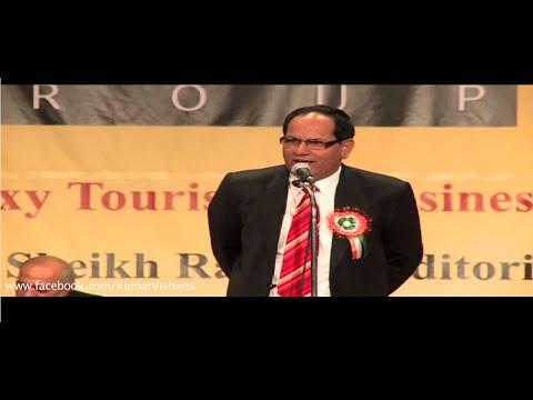 Dr Kumar Vishwas Presenting Sampat Saral -...