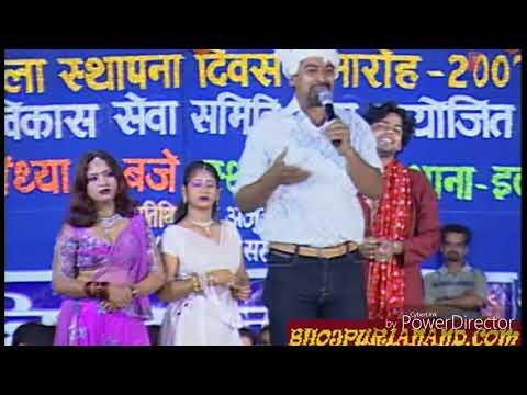 Pawan singh satge show - chitthi deli yaar ke mp4 Hd