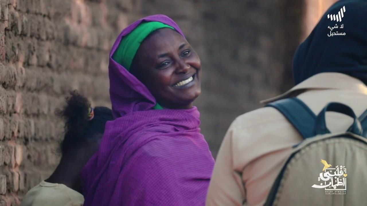 برنامج قلبي اطمأن | الموسم الثالث | توزيع 100 مشروع في السودان ضمن مبادرة 1,000 مشروع