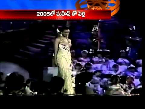Mahesh Wife Namrata As Miss India