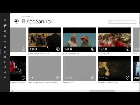 Установка ВКонтакте на Windows 8 1приложение для удобного использования социальной сети ВКонтакте