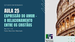 EBD - ROMANOS- Aula 25 - O Relacionamento Entre Os Cristãos - Rm 14.1-13 - 06-12-2020