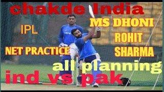 Virat Kohli NET Practice   IND VS ENG SERIES  2018
