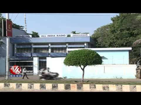 FM For All India Radio Aakashavani - Kadapa