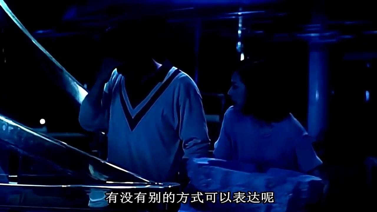 情聖(1991)[粵語]周星馳毛舜筠對手戲2 - YouTube