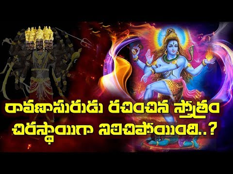 Miraculous benefits of Shiva Tandava Stotram