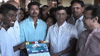 Vijay 59 Pooja : Vijay wows in charming traditional appearance | Atlee, Radhika, SA chandrasekhar