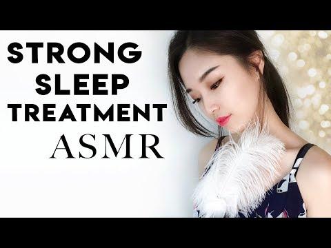 [ASMR] Strong Sleep Treatment - Binaural Triggers