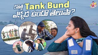 A Day in my Life | New Tank bund Tour | water falls | Boating | Rope Cycling | Water Games Jyothakka